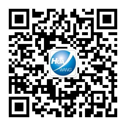 华利集团微信公众平台